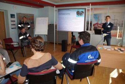Тренинг в ОГК-2 Киришская ГРЭС